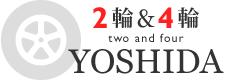 2輪&4輪YOSHIDA